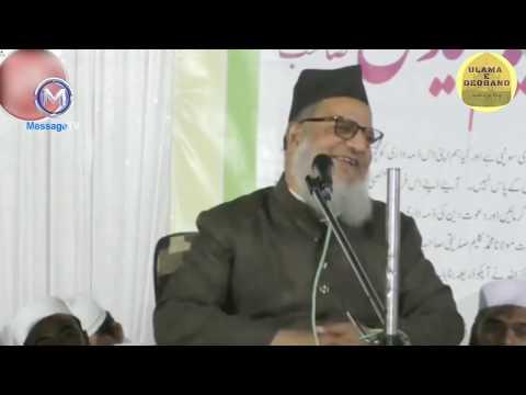 Emotional Story of Meeting with A New Muslim | Maulana Kalim Saddiqui