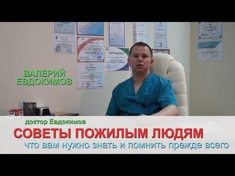 Защемление позвоночника причины и лечение