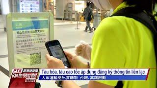 Đài PTS – bản tin tiếng Việt ngày 21 tháng 5 năm 2021