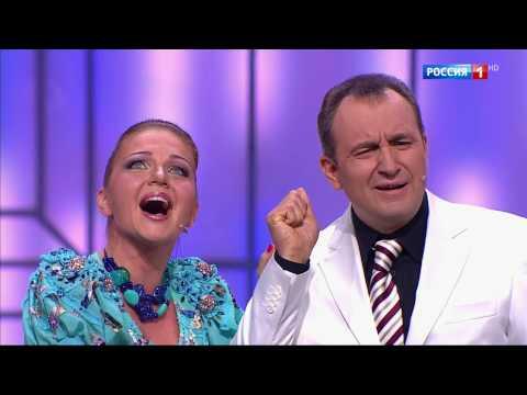 """Марина Девятова и Святослав Ещенко - """"Коммунальный дуэт"""""""