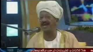 أيوب الحاج - الجواب الرابع-للشاعرة فاطمة بت ود خير تحميل MP3