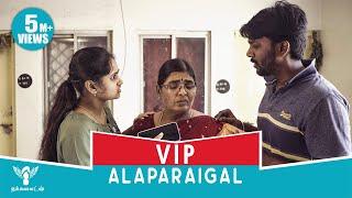VIP Alaparaigal - #Nakkalites