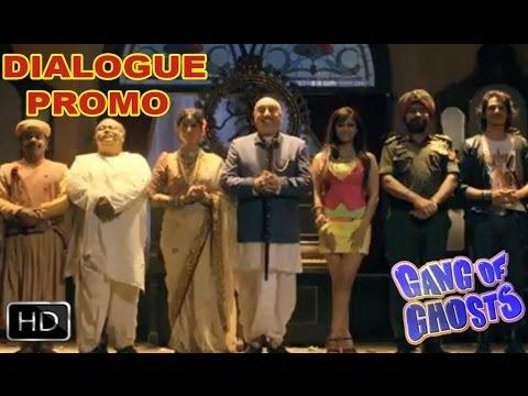 Bhoot Log Bhootiyapanti Karne Aa Rahe Hai -