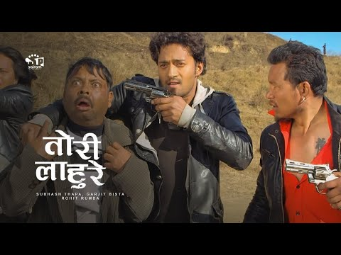 Tori Lahure | Nepali Movie