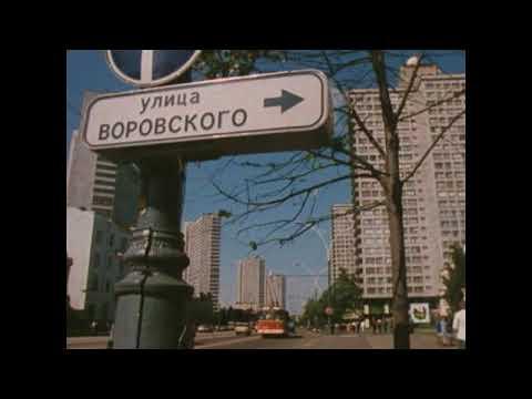 , title : 'Фрагменты ''Путешествий по Москве'' ~ ТО ''Экран'' Гостелерадио СССР'