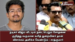 Hero Vijay House in Chennai city - Free video search site - Findclip