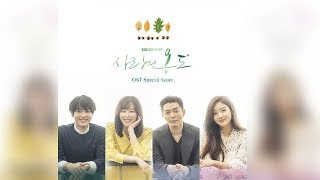 DISC 2 - [TEMPERATURE OF LOVE] DRAMA SOUNDTRACK / SPECIAL SCORE [ By OH JOON SUNG ]