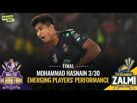 Final: Zalmi vs Gladiators | HEMANI EMERGING PLAYERS' PERFORMANCE
