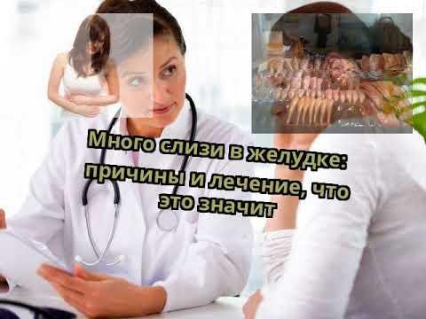 Лучшее лекарство от паразитов для человека