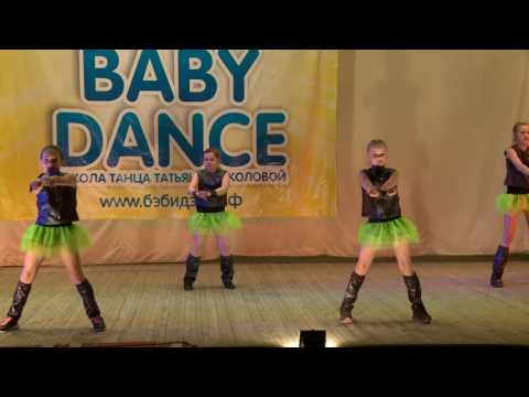 Школа Танца BABYDANCE  танец STOP PEOPLE!!! группа 10-12 лет