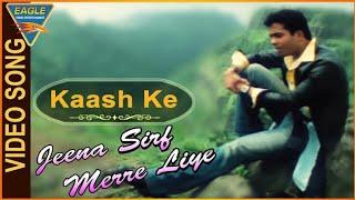 kk   Jeena sirf mere liye   Whatsapp beautiful love   - YouTube