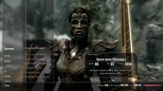 The Elder Scrolls 5 Skyrim путь последних Двемеров часть 277 Броня стражей рассвета