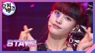 SO BAD - STAYC(스테이씨) [뮤직뱅크/Music Bank] 20201127