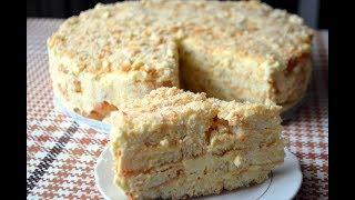 Торт Наполеон Без Выпечки из Печенья Ушки.Заварной Крем для Торта.