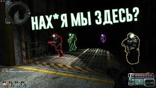 Что будет если собрать отряд после перехода в Припять в STALKER Зов Припяти