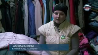 О работе гуманитарного склада, г. Гатчина