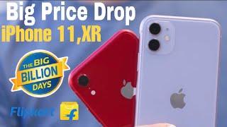 iPhone 11 & XR Big Price Drop 🔥🔥flipkart big billion day 2020