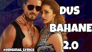 Baaghi 3: Dus Bahane 2.0 lyrics   Vishal & Shekhar FEAT. KK
