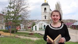 «История моего города». Елец: экскурсия по Бунинским местам