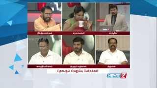 Talks of 'gouging eyes', 'Go to Pakistan' -a new low in hate speech | Kelvi Neram | News7 Tamil