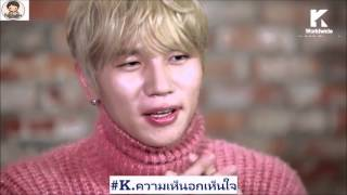 [Thai sub] K.will #hashtag: You call it romance feat.Davichi