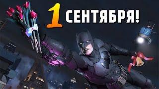 Braincast #15 - 1 Сентября (Олег Брейн)