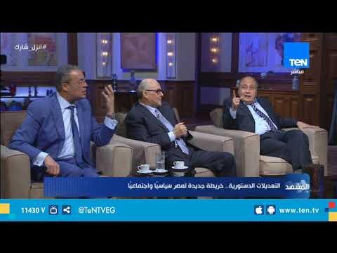 العرب اليوم - شاهد: أسامة سرايا يعتبر الإقبال على الاستفتاء تجديد ثقة للسيسي