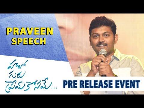 Comedian Praveen Speech - Hello Guru Prema Kosame Pre-Release Event - Ram Pothineni, Anupama