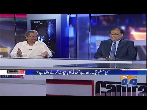 Capital Talk - 07 June 2017