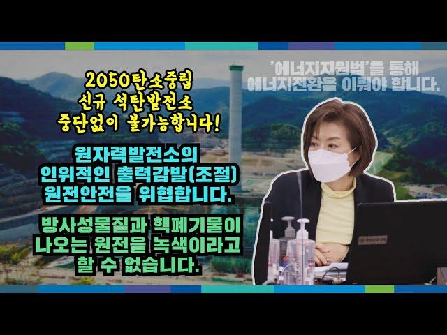 Pronunție video a 양이원영 în Coreeană