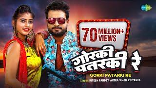 Gorki Patarki Re Ritesh Pandey Antra Singh Priyanka Bhojpuri Song