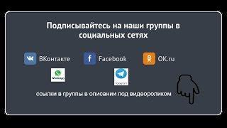 """ОО ОСА"" В Кызылорде наводит волнение,страх ГАИ.ДПС"