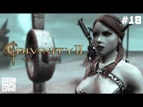 Divinity 2: Developer's Cut - Прохождение #18: Свечи на ветру
