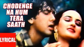 Chhodenge Na Hum Tera Saath Lyrical Video | Marte Dam