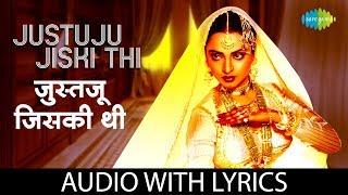 Justuju Jiski Thi with lyrics | Asha Bhosle | Umrao   - YouTube