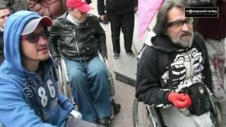 Человек в коляске  ч1