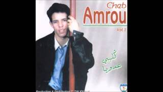 AMROU OULACH YA GALBI MP3 TÉLÉCHARGER CHEB