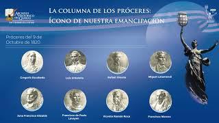 Archivo Histórico del Guayas | Exposición Columna de los Próceres de Guayaquil