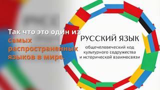 Кириллица и русский язык