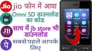 jio phone new update today - TH-Clip