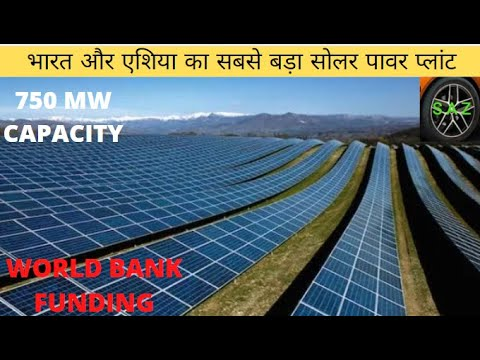 India's and Asia's Largest Single Site Solar Power Plant || RENEWABLE ENERGY || SINGH AUTO ZONE ||