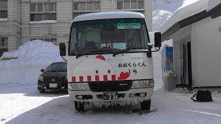 2018大蔵村村営バス肘折温泉→県立病院前4K版