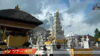 キングオブバリのバリ島観光ツアー地図♪
