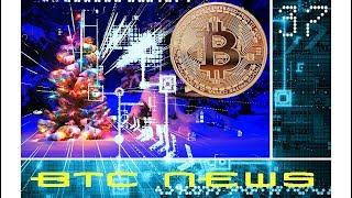 BTC News: Новая криптовалюта Bitcoin God