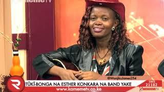 Ririmbuka: Tukibonga na Esther Konkara PT1