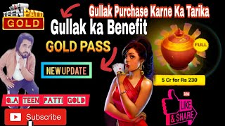 TEEN PATT GOLD| GULLAK GOLD| GULLAK BENEFITS|GULLAK PURCHASE