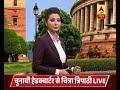 Stalin rules out alliance with Modi-led BJP | 2019 Kaun Jitega  - 02:01 min - News - Video