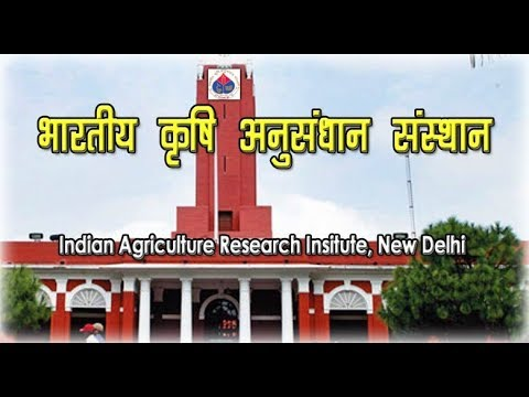 Indian Agricultural Research Institute video cover1