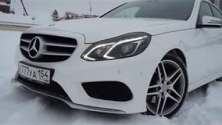 Аренда авто на свадьбу Новосибирск Мерседес Е250