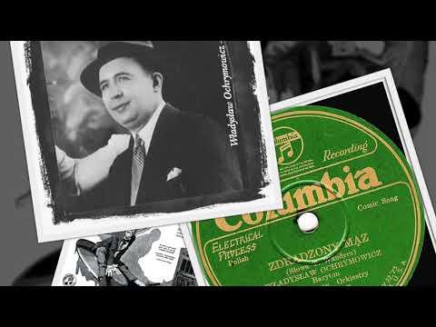 Polish 78rpm recordings, 1926. COLUMBIA 18176. Zdradzony mąż / Nie dla psa kiełbasa